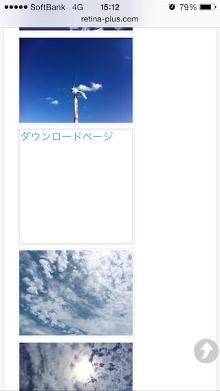 menupage_B