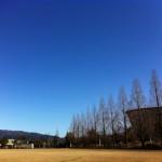 風景004 (公園のグラウンド)