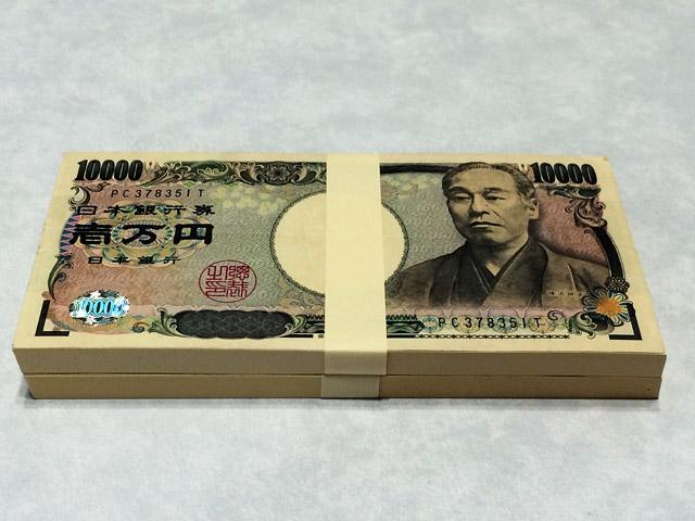 お金001