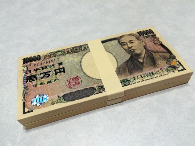 お金002