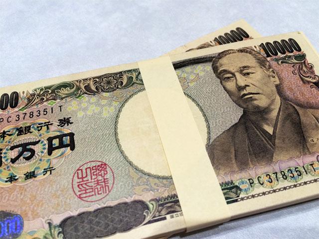 お金003