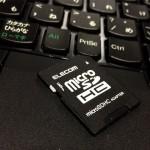 仕事004(SDカード)