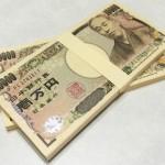 お金011(札束)