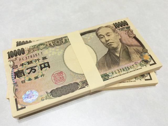 お金012(札束)
