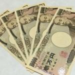 お金014(一万円札)