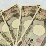 お金015(一万円札)