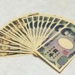 お金016(一万円札と千円札)