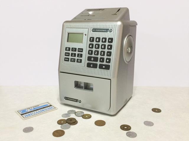 お金021(貯金箱と小銭)