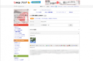 FC2SS1