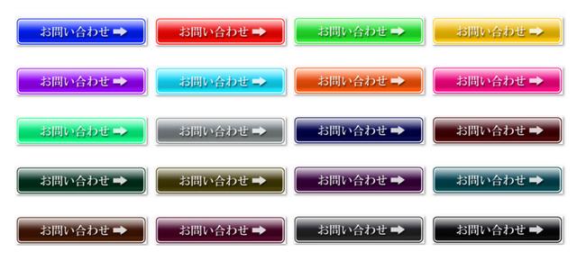 素材053-1(ボタン03)