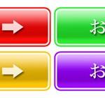 素材053-2(ボタン03)