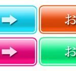 素材053-3(ボタン03)
