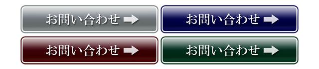 素材053-4(ボタン03)