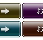 素材053-5(ボタン03)