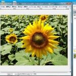 画像編集ソフト「GIMP」で画像の縮小をしてみる