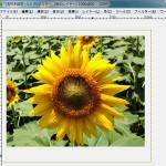 画像編集ソフト「GIMP」で画像サイズを変更する