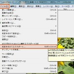 画像編集ソフト「GIMP」の保存方法