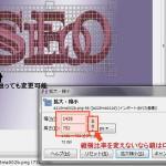 GIMPで背景用画像とロゴを合成する