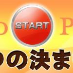 ワードプレスを4k/Retinaディスプレイ対応に変更する【9つの決まり事】