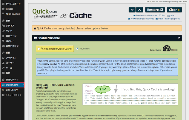 Quick Cache1