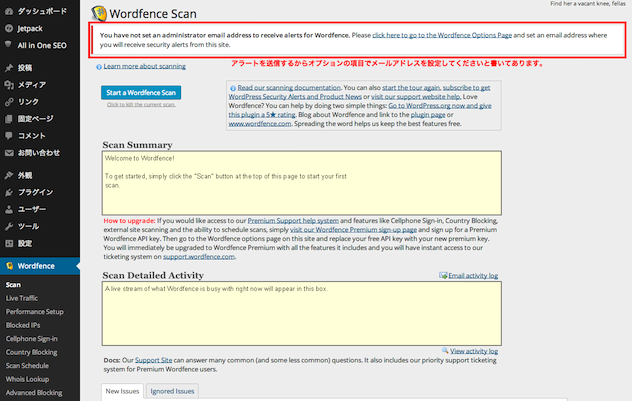 Wordfence Security1