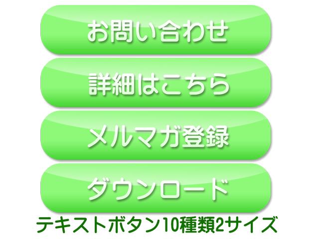 素材072(ボタン04/テキスト入り)