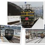 鉄道05(トワイライトエクスプレス)