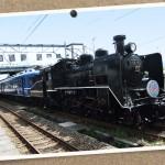 鉄道09(SL北びわこ号/フォト風)