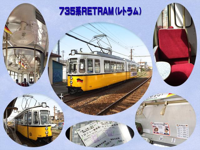 a310ot028-2