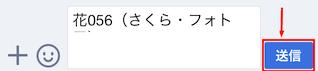 LINEノート6