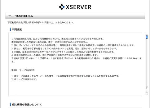 xserver4