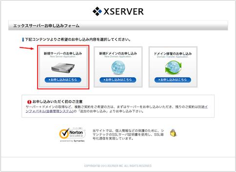 xserver5