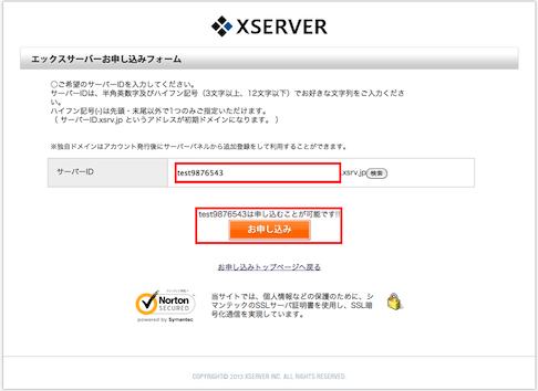 xserver7