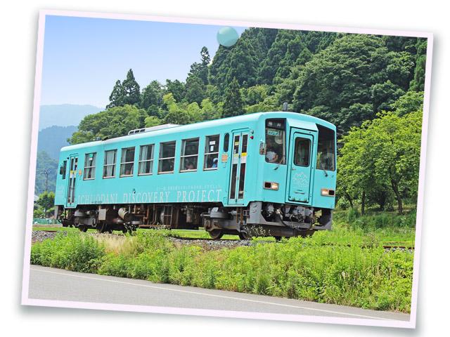 鉄道15(一乗谷DISCOVERY PROJECT号 /フォト風)