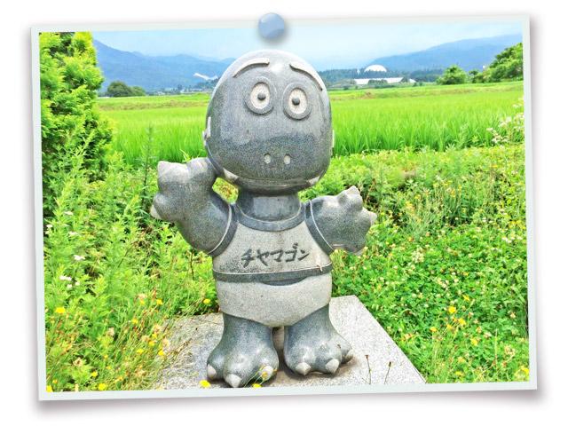 その他19(恐竜・チャマゴン/フォト風)