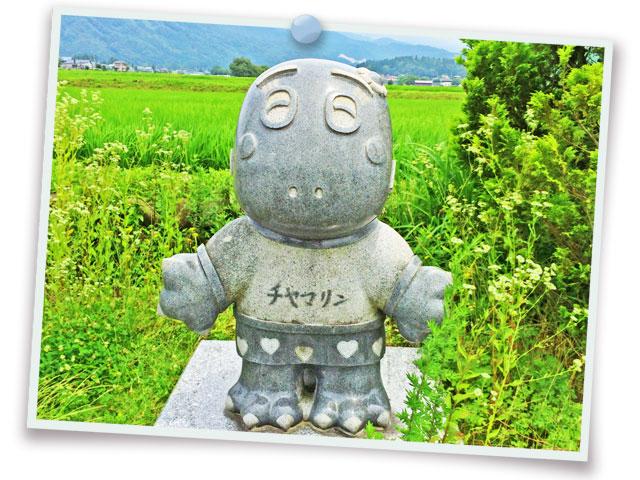 その他20(恐竜・チャマリン/フォト風)
