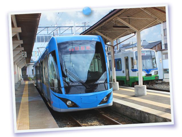 鉄道17(福井鉄道・フクラム/フォト風)