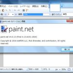 Paint.net簡単講座~画像の向きを変える