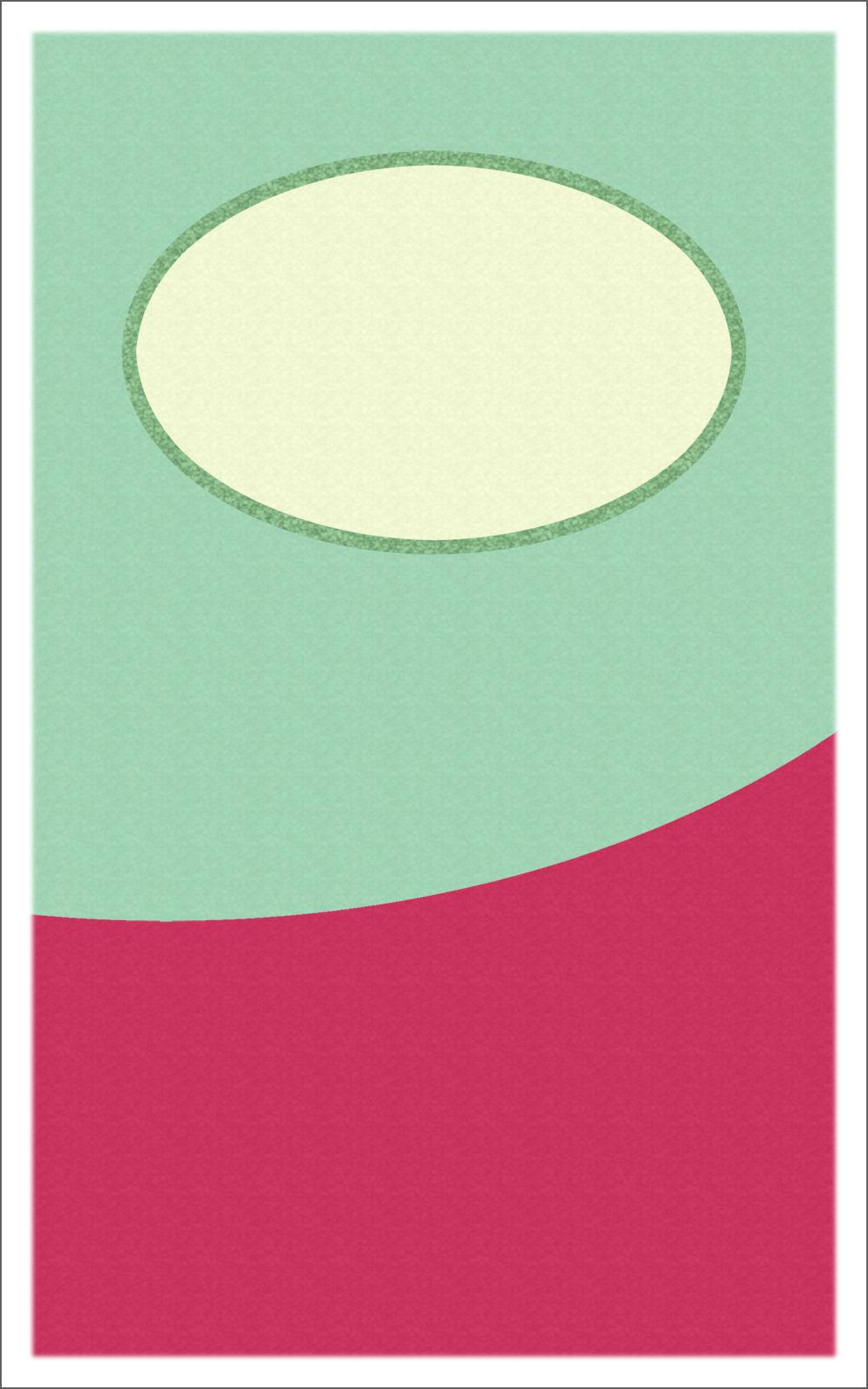 和紙風の表紙画像(1-i)