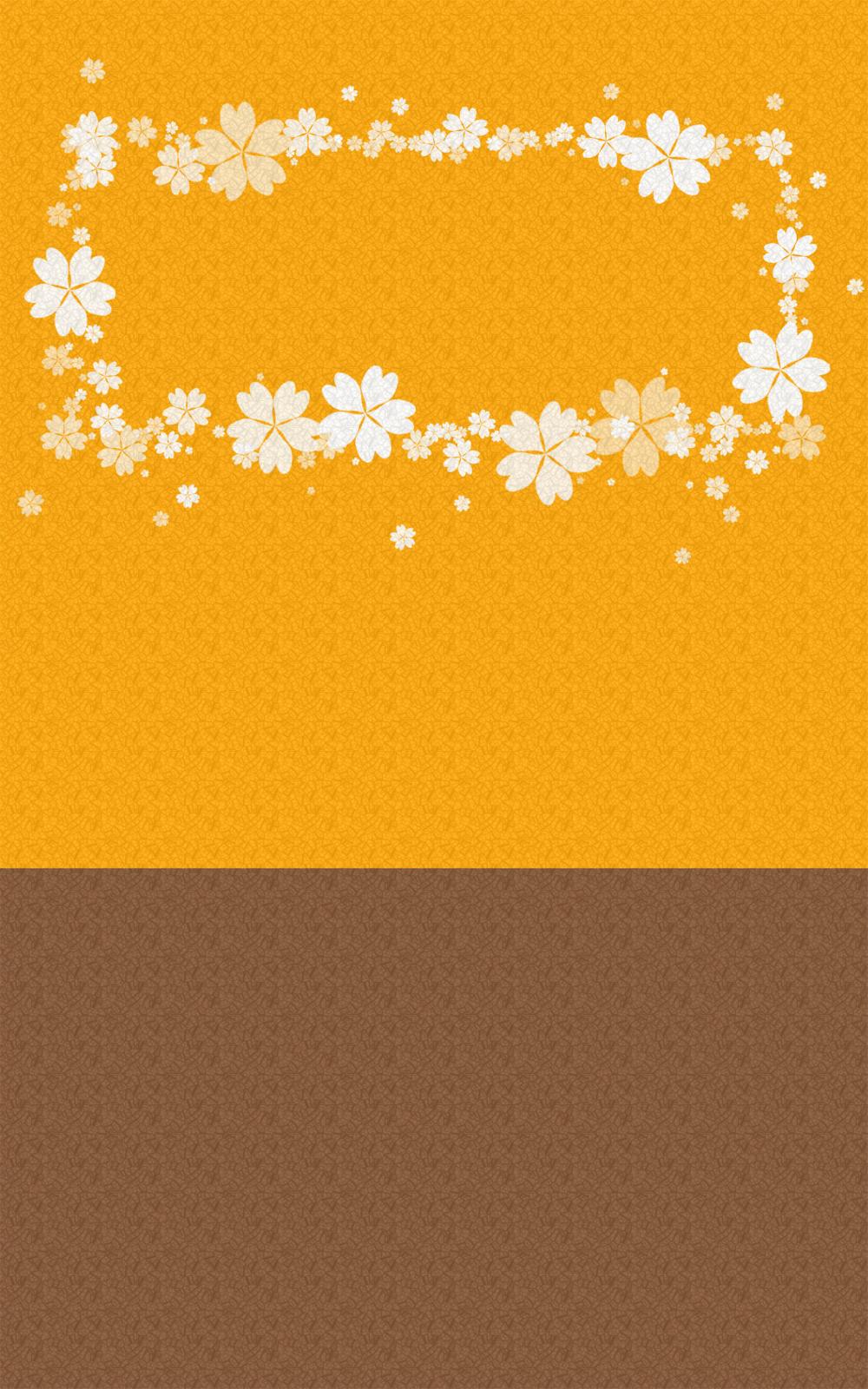 和風のさくら柄の表紙画像(4d)