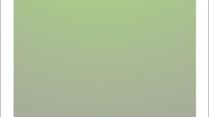 シンプルなグラデーションの表紙画像(s2b)