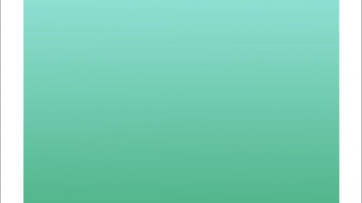 シンプルなグラデーションの表紙画像(s2c)