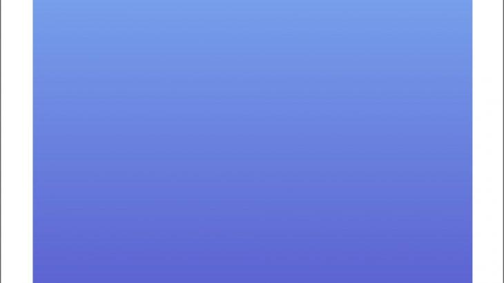 シンプルなグラデーションの表紙画像(s2d)