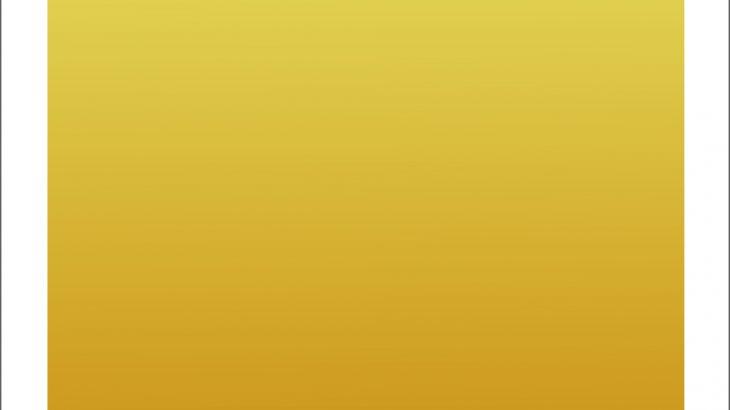 シンプルなグラデーションの表紙画像(s2e)