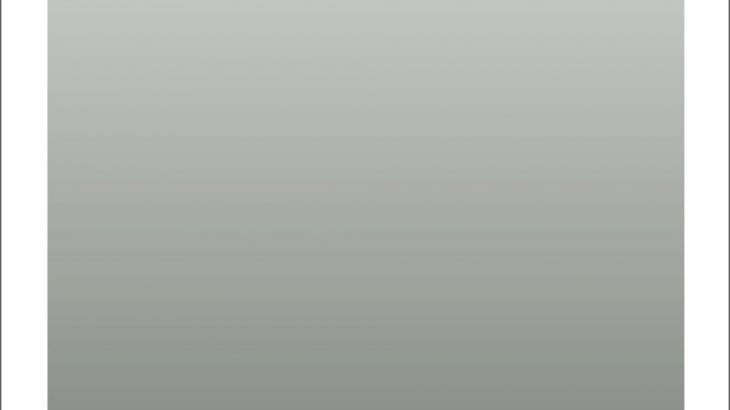 シンプルなグラデーションの表紙画像(s2h)