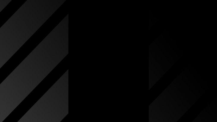 黒を基調としたストライプの表紙画像(s4b)