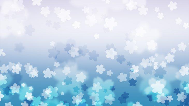 さくらの花の和風表紙画像(10b)